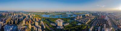 Distrito de Songbei, ciudad de Harbin (PRNewsfoto/The Administrative Committee of Harbin Sub-area, Heilongjiang Pilot Free Trade Zone)