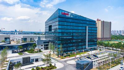 Sede central de LONGi en Xi'an, China